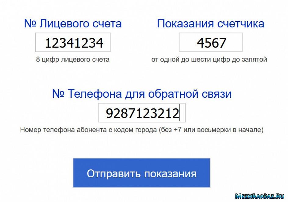 Классные чины : Министерство обороны Российской. - Служба